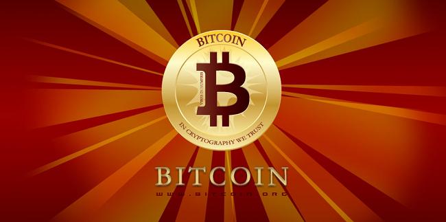 BitcoinMainImage